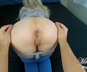 Hot Amateur Couple Anal! Ms Fine Closeup POV Ass Fuck in Tight Jeans!